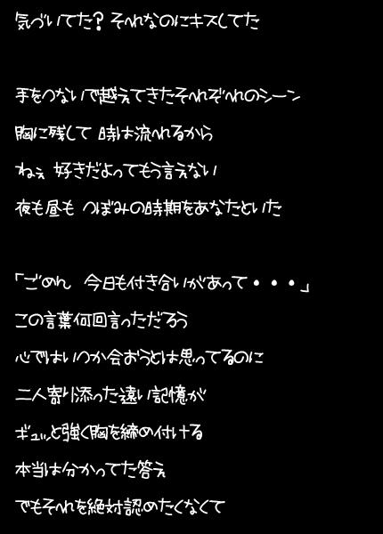 tsubo2.jpg