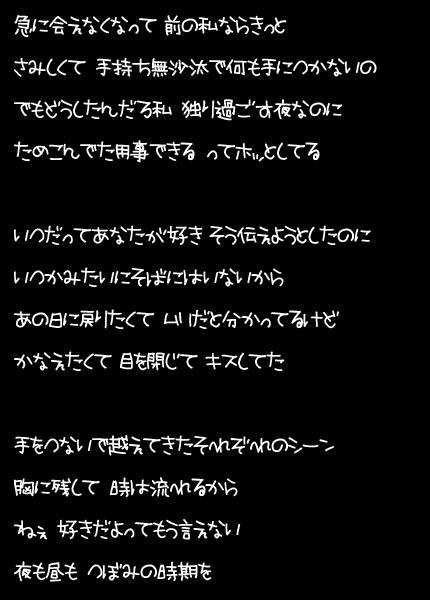 tsubo3.jpg