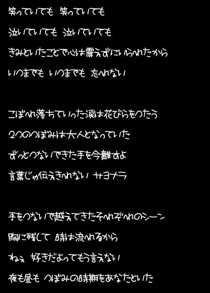 tsubo4.jpg