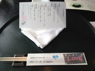 札幌ランチ