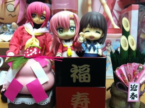 あけでとう!2012!