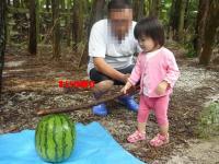 縺吶>縺句牡繧垣convert_20100823010303