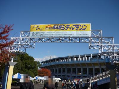 名古屋シティーマラソン1