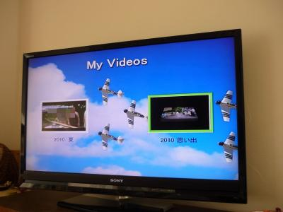 DVDTV.jpg