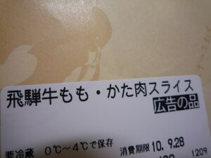P1070752-100926.jpg