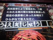 IMG_0431.jpg