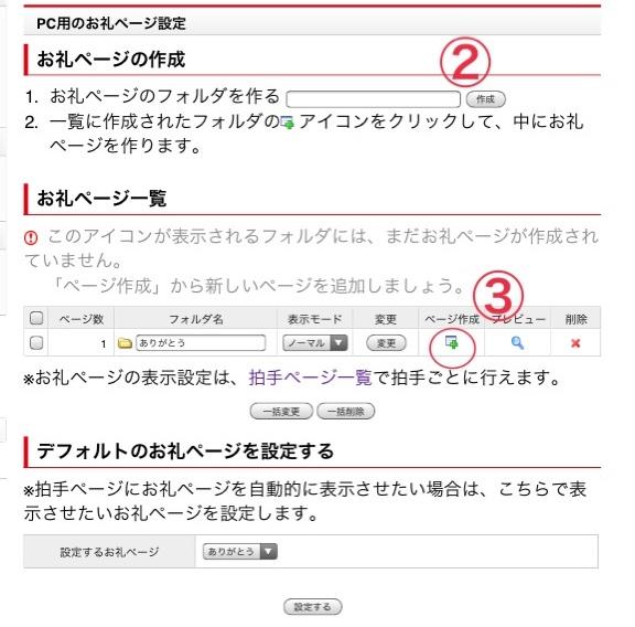 fc2blog_2014100618244537d.jpg
