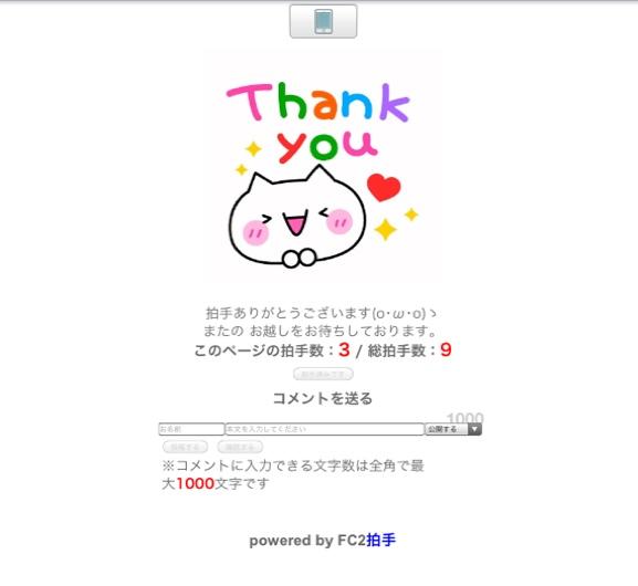 fc2blog_20141006183942891.jpg