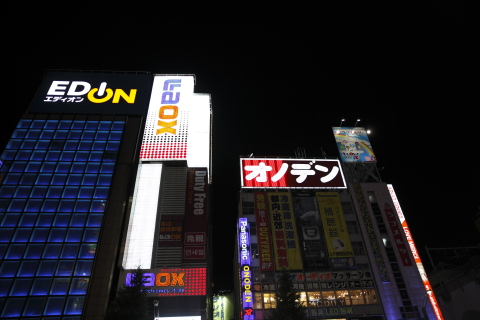 akihabara20141018.jpg