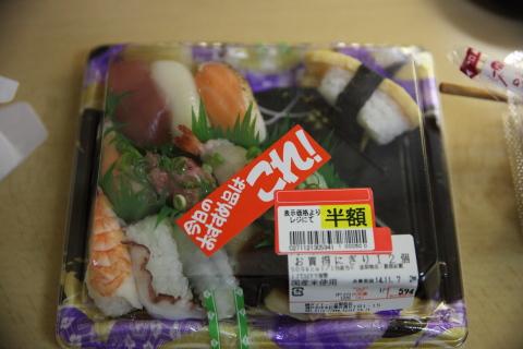 hangakusushi20141106.jpg