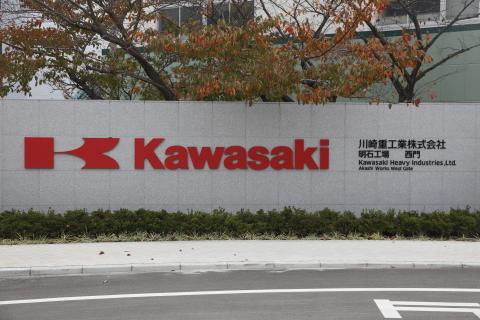 kawasakijuko.jpg