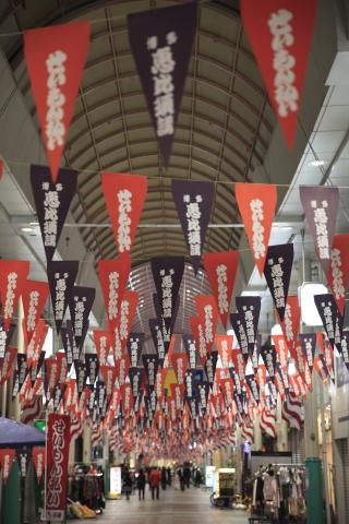 seimonbarai2014.jpg