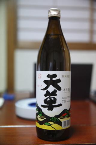 syocyuamakusa1.jpg