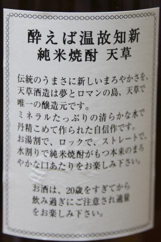 syocyuamakusa2.jpg