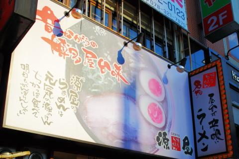 yataitachikuigenya.jpg