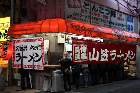 yataitachikuiyamakasa2.jpg