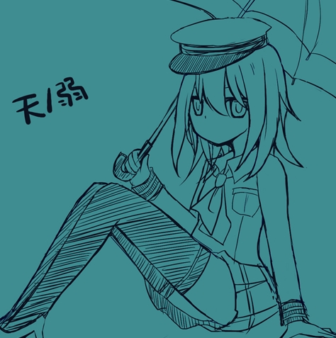天ノ弱_R