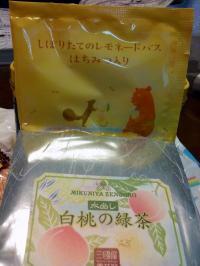 雍医j迚ゥ縺輔¥繧峨&繧薙°繧雲convert_20110906035106