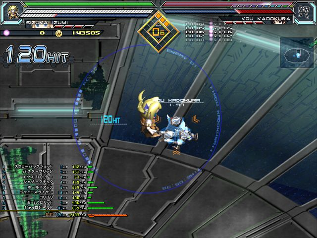 BaldrSky 2011-02-14 07-19-41-361