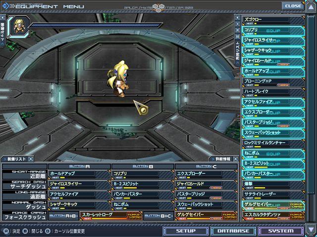 BaldrSky 2011-02-14 07-18-28-276