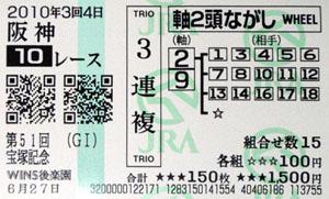 10ta_1.jpg
