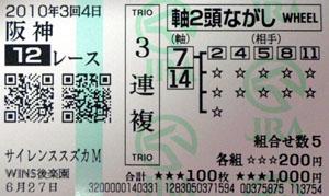 10ta_12.jpg
