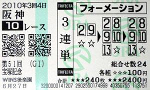 10ta_2.jpg