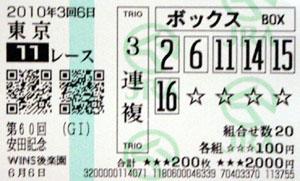 10ya_1.jpg