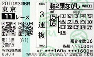 10ya_2.jpg
