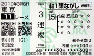 10ya_3.jpg