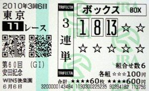 10ya_4.jpg