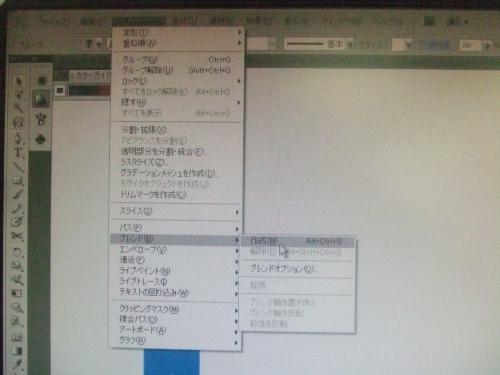 6_convert_20110928132802.jpg