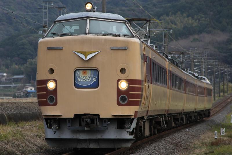 485系 Do-32