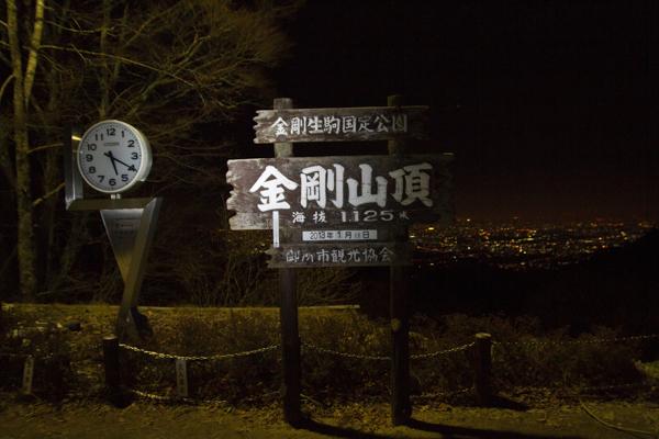 2013_0113_7.jpg