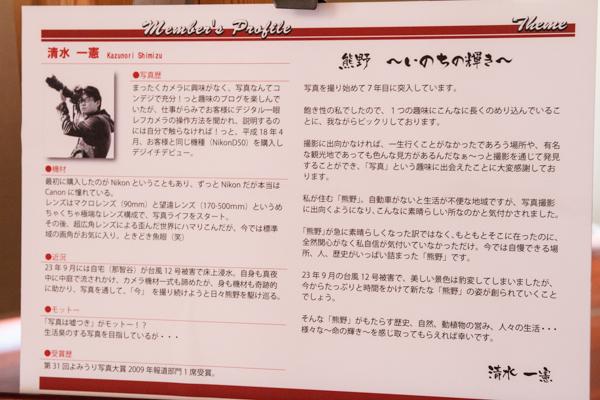2013_0309_10.jpg