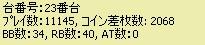 2010y08m01d_015126531.jpg