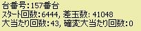 2010y08m04d_194346578.jpg