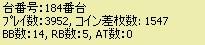 2010y08m04d_194351593.jpg