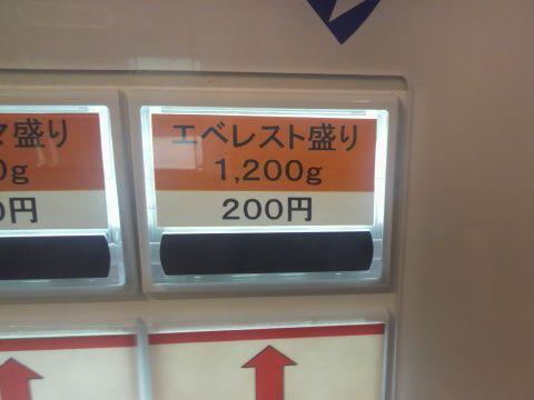 2011062120130000.jpg