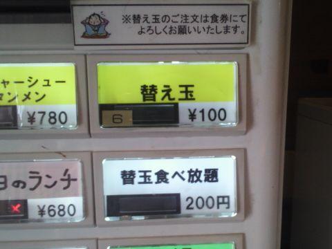 2011070111000000.jpg