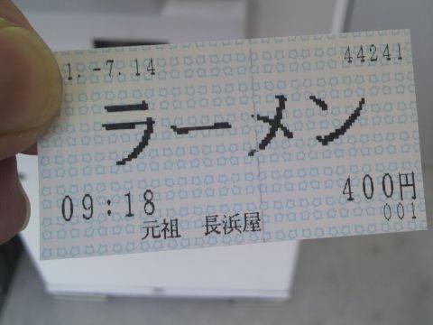 2011071409180000.jpg