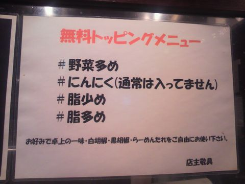 2011081320010000.jpg