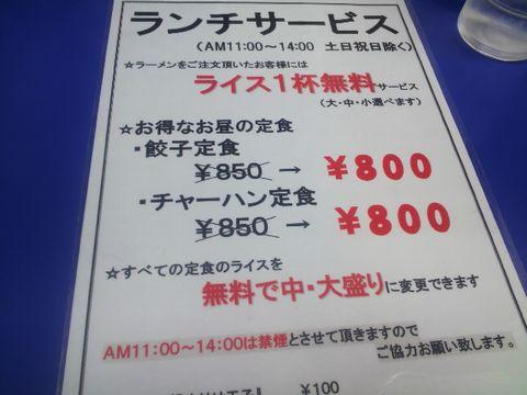 2011081812130000.jpg