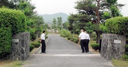 広島少年院