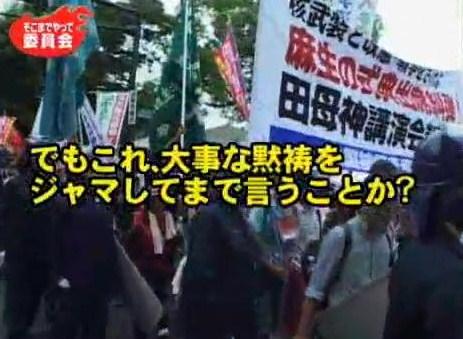広島反核運動9