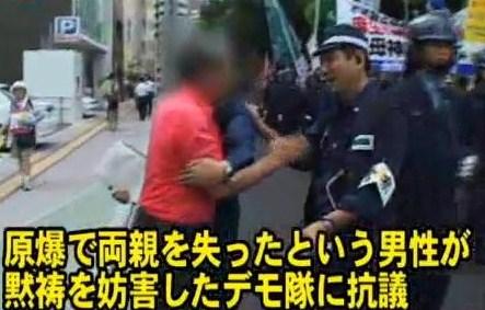 広島反核運動10