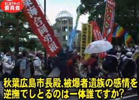 広島反核運動12