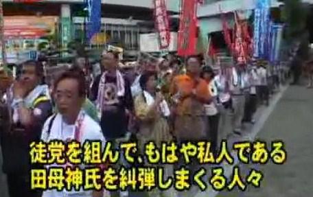 広島反核運動13