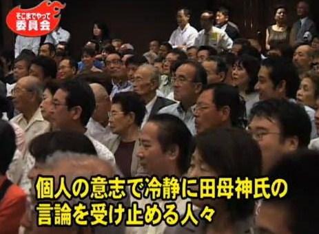 広島反核運動14