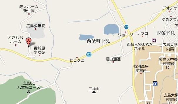 広島少年院1